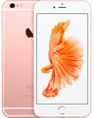 Смартфон Apple iPhone 6S plus 16Gb Rose Gold CPO (EuroMobi)