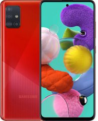 Смартфон Samsung Galaxy A51 4/64 Red (SM-A515FZRUSEK)