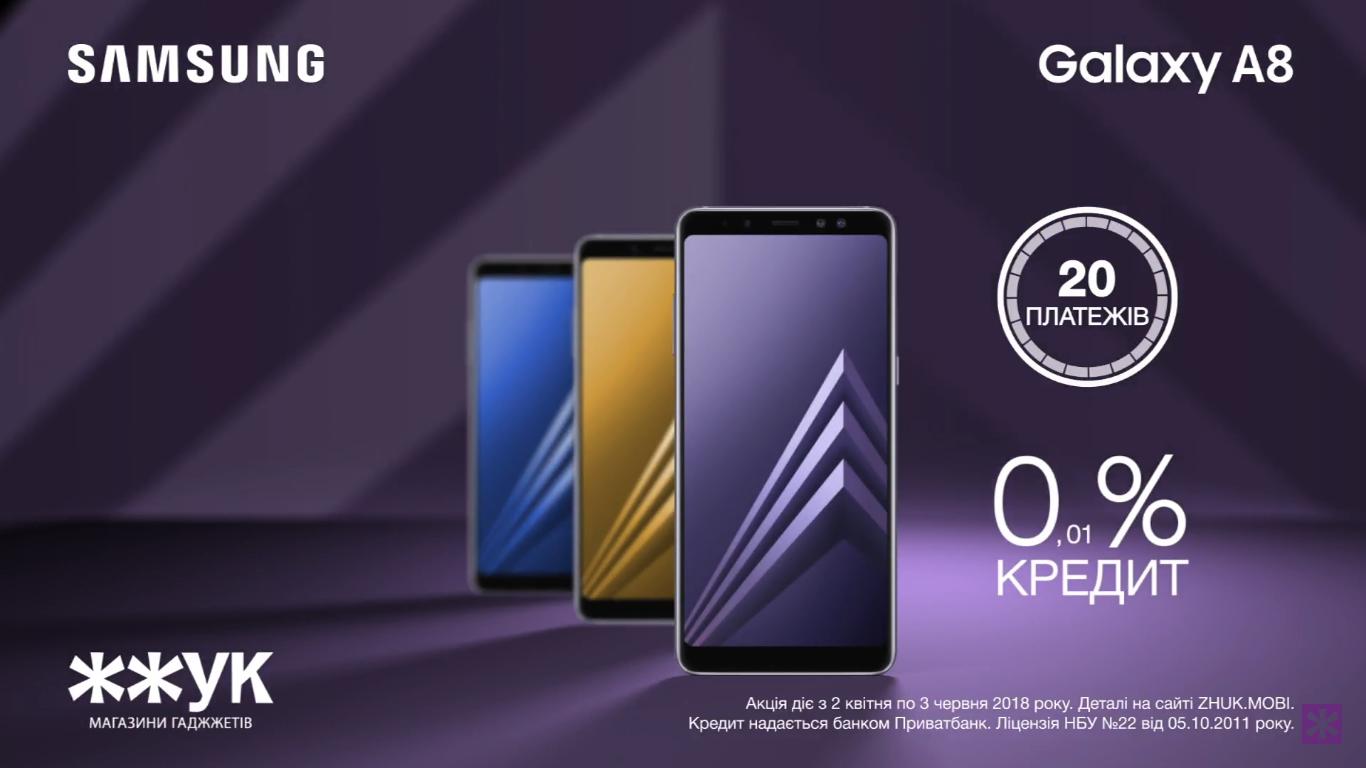 Смартфоны Samsung А8 и А8 +! - купить по доступной цене в ЖЖУК fb025f177fc