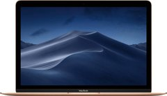 Ноутбук Apple MacBook 12'' Gold (MRQN2UA/A)
