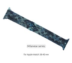 Ремінець ArmorStandart Apple Milanese Loop Band for Apple Watch 38mm/40mm Military Blue