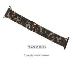 Ремінець ArmorStandart Apple Milanese Loop Band for Apple Watch 38mm/40mm Military Brown