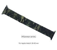 Ремінець ArmorStandart Apple Milanese Loop Band for Apple Watch 38mm/40mm Military Green