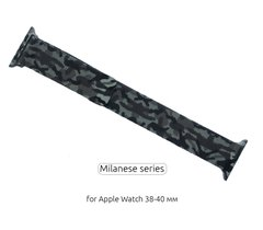Ремінець ArmorStandart Apple Milanese Loop Band for Apple Watch 38mm/40mm Military Grey