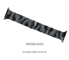 Ремінець ArmorStandart Apple Milanese Loop Band for Apple Watch 38mm/40mm Military Light Grey