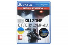 Ігра Games Software Killzone: У полоні пітьми [PS4, Russian version]