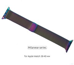 Ремінець ArmorStandart Apple Milanese Loop Band for Apple Watch 38mm/40mm Rainbow