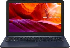 Ноутбук Asus X543MA-GQ495 (90NB0IR7-M13650) Star Gray