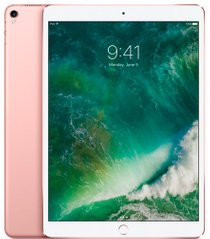 Планшет Apple iPad Pro 10.5 Wi-Fi + Cellular 512GB Rose Gold (MPMH2)