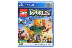 Ігра Games Software LEGO Worlds [PS4, Russian version]