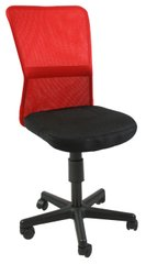 Крісло Office4You BELICE Black / Red (27735)