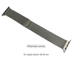 Ремінець ArmorStandart Apple Milanese Loop Band for Apple Watch 38mm/40mm Silver
