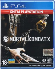 Ігра Games Software Mortal Kombat X (Хиты PlayStation) [Blu-Ray диск]