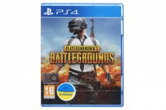 Ігра Games Software PLAYERUNKNOWN'S BATTLEGROUNDS [PS4, Russian version] Blu-ray диск