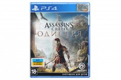 Ігра Games Software Assassin's Creed: Одісея[PS4, Russian version]
