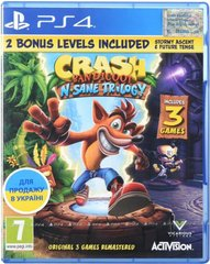Ігра Games Software PS4 Crash Bandicoot N'sane Trilogy [Blu-Ray диск]