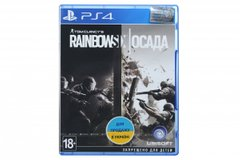 Ігра Games Software Tom Clancy's Rainbow Six: Осада [PS4, Russian version]