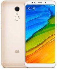 Sigma mobile - Страница 2 - Интернет магазин смартфонов, мобильных ... 03116e5058c