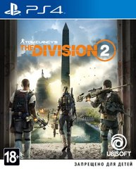 Ігра Games Software Tom Clancy's The Division 2 [PS4, Russian version]
