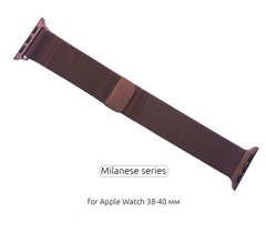 Ремінець ArmorStandart Apple Milanese Loop Band for Apple Watch 38mm/40mm Coffee