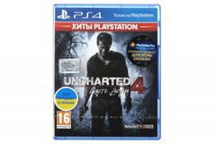 Ігра Games Software Uncharted 4: Шлях злодія [PS4, Russian version]