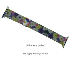 Ремінець ArmorStandart Apple Milanese Loop Band for Apple Watch 38mm/40mm Flowers Daisy